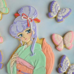 Cookie&Me