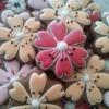 Ciasteczkowy Butik