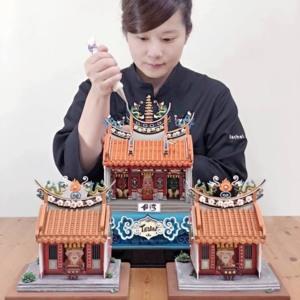 Lee Guan Ying