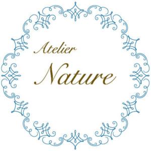Nature.kumi