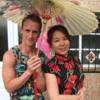 Giya Chang
