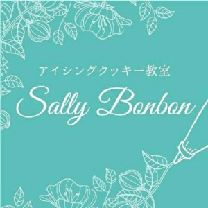 Sally Bonbon