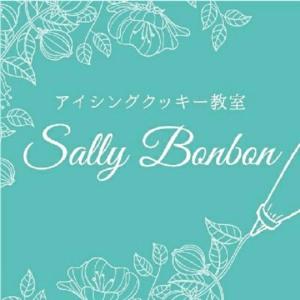 Sally Bonbon