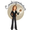 The Cookiepreneur Logo: Courtesy of Aymee VanDyke