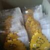 Gluten Free Sugar Cookies - Beehive