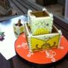 Three-Tier Wedding Box Getting Assembled: Cruddy Photo, Thanks to Julia's iPhone