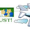 CookieCon or Bust!: Sources: CookieCon graphic (CookieCon); plane (free clip art); graphic design (Julia M. Usher)