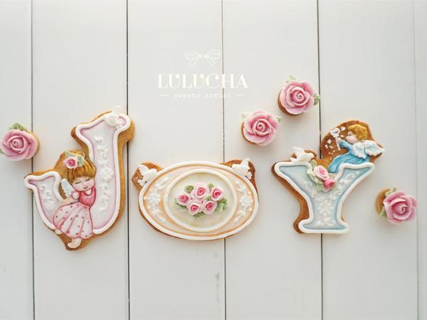 #5 - Christmas Joy by LULUCHA