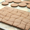 Baked Cookie Pavement and Flower Pot Pieces: Cookies and Photo by Honeycat Cookies