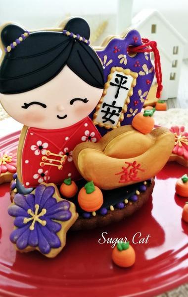 2 - Happy New Year by Sugarcat