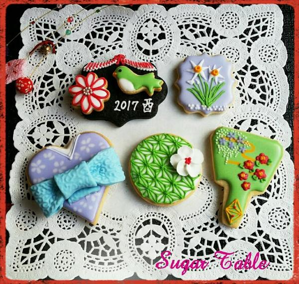 6 - Japanese New Year's Cookies by Tomoka