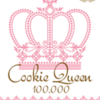 Cookie Queen Badge: Royalty-free clip art from Shutterstock; Graphic Design by Julia M Usher