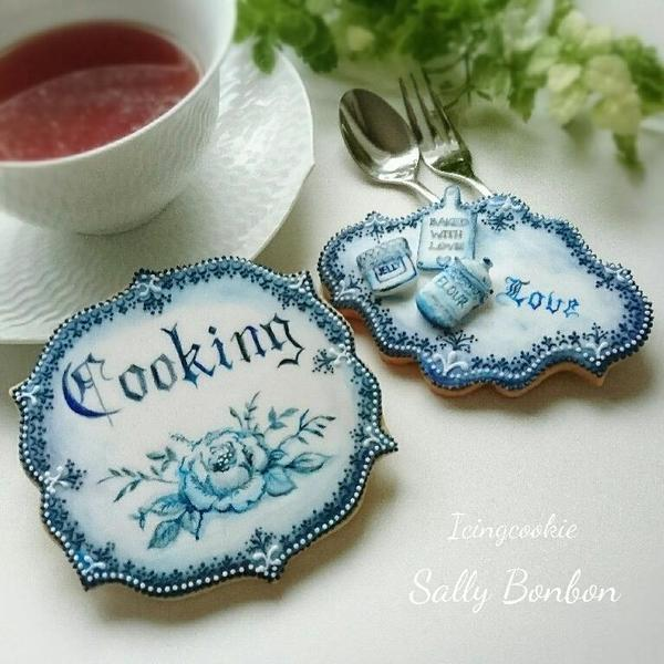 #1 - Cooking-Themed Cookies by Sally Bonbon