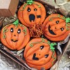 #9 - Pumpkins: By Lambakery