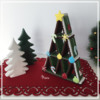 A Christmas Tree of Cookie Cards - All Done!: Design, Cookies, and Photo by Manu