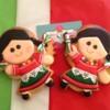 #10 - Muñecas de Trapo Mexicanas: By Sueños de Caramelo
