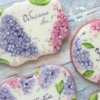 #9 - Lilac Cookies: By Cookieland