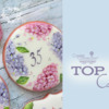 Top 10 Cookies Banner: Cookies and Photo by Cookieland; Graphic Design by Julia M Usher