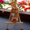 Gift Tag: By Dragana