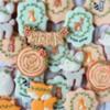 #5 - Woodland Cookies: By Cookieland