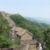 The Great Wall of China: Photo by Christine Donnelly