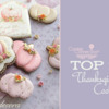 Top 10 Thanksgiving Cookies Banner: Cookies and Photo by Evelindecora; Graphic Design by Julia M Usher