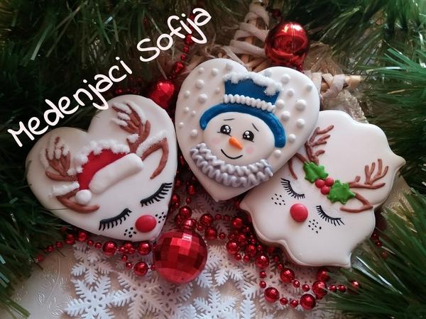 #3 - Christmas Time by Medenjaci Sofija