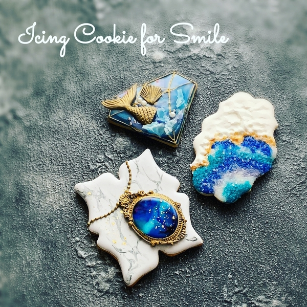 #3 - Agate Cookies by Masumi (Icing Cookie for Smile)