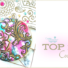 Top 10 Cookies Banner: Cookie and Photo by Ashlee McCabe; Graphic Design by Julia M Usher