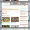 screenshot 2019-12-07: icingsugarkeks