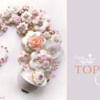 Top 10 Cookies Banner - 5-2-2020: Cookies and Photo by Evelindecora; Graphic Design by Julia M Usher