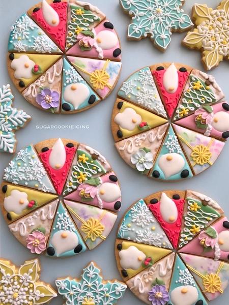 #9 - Happy Holidays by Kazuyo Matsui