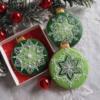 #2 - Green Christmas Ornaments: By Bożena Aleksandrow
