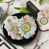 Messages as Fondant Appliqués: Cookies and Photo by Julia M Usher; Stencils Designed by Julia M Usher with Confection Couture Stencils