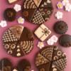 #9 - Chocolate in Love: By Kazuyo Matsui