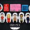 Big Bang Theory set (#2)