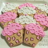 Ali's Sweet Tooth Animal Print Cookies