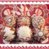 Christmas 3-D Cookies