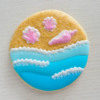 Beach cookie