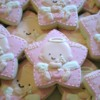Baby Girl Baptism Cookies