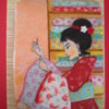 GEISHA SEWING
