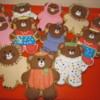Teddy Bear Trick or Treat