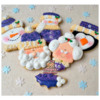 Purple Christmas cookie set