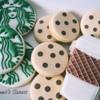 Starbucks cookie set