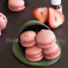 French Strawberry Blossom Macaron