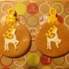 Reindeer Ornaments - GFDF Cookie Creations