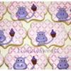 Cupcake Lovin' Hippos