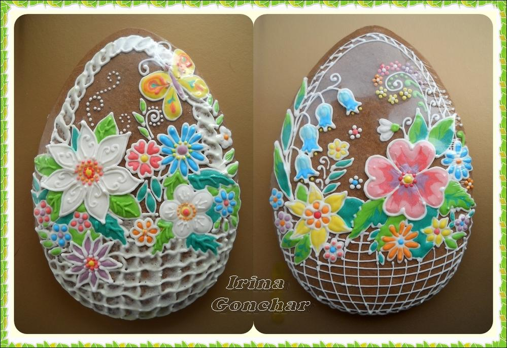 Easter egg basket with flowers cookie connection easter egg basket with flowers negle Images