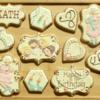 Beryl Cookies