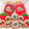 Berry Nice Cookie Set